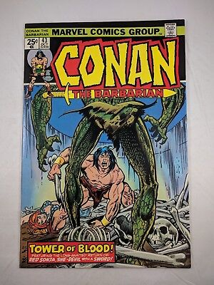Conan the Barbarian #43 (Oct 1974, Marvel) [NM] HIGH GRADE! GREAT DEAL