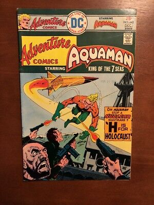 Adventure Comics #442 (1975) 7.5 VF DC Key Issue Comic Bronze Age Aquaman