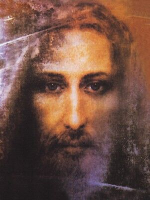 Religious Poster Icon Jesus Faces From The Shoulder 30Х40См