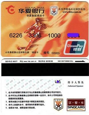 CA0031 China Huaxia Bank card Football 1pc