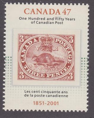 Canada 2001 #1900 Canada Post 150 Years - MNH