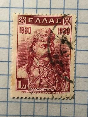 "Greece 1930 from the ""HEROES"" Issue, 1 Dr.  Used"