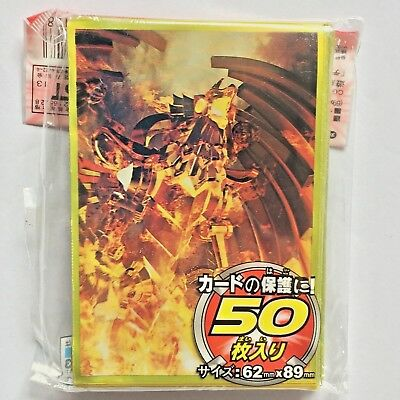 Yugioh Card Protector The Winged Dragon of Ra 50 Sleeves 62 x 89mm