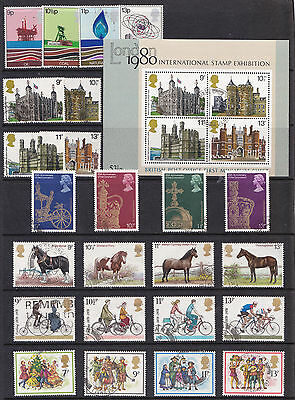 GB Commemorative sets from 1978 USED SG1050 to SG1074