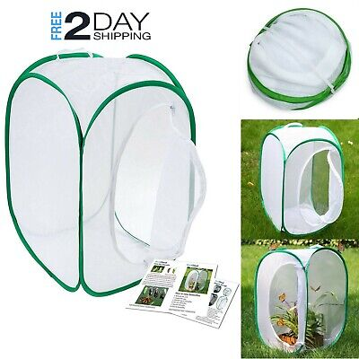 23 Inch Pop Up Collapsible Terrarium Net Insect Butterfly Mesh Habitat Cage