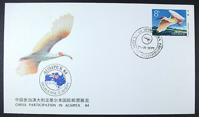 COMMEMORATIVE COVER China Participation in Ausipex 84; Melbourne Sept 1984
