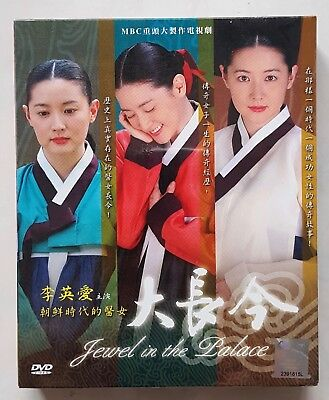 JEWEL IN THE Palace: Korean Drama, R 1