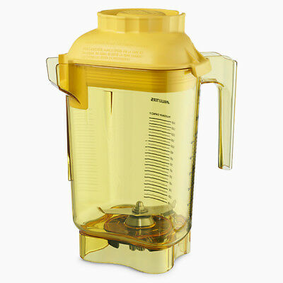 Vitamix Color Advance 48 Ounce Container - Yellow