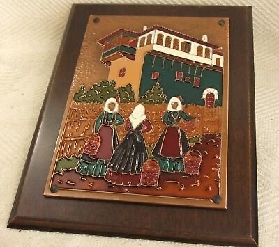 Vintage Greek Hand Crafted & Enamel Painted Copper Wall Plaque by AETHRA Retro