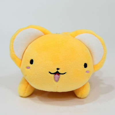 Anime Card Captor Sakura Kero Cute Plush Stuffed Doll Toy Keychain Keyring Gift