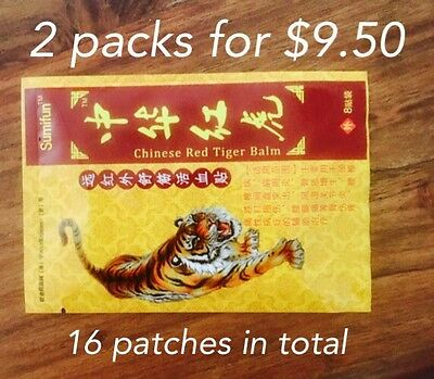 2 Packs Chinese Red Tiger Balm Plaster Patch, 10cmx7cm. 2packs = 16 Patches