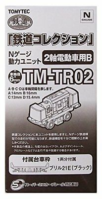 Tomytec TM-TR02 Powered Motorized Chassis N scale F/S L