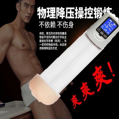 Electric Beginner Male Penis Enlarger Pump Bigger Growth Enhancer w/ LED Display