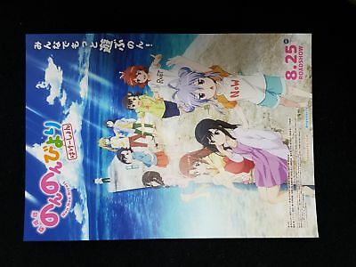 Non Non Biyori Japanese Chirashi Mini Movie Poster B5 anime