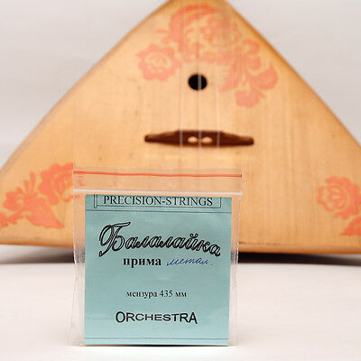 Three (3) string BALALAIKA Prima 0.25mm Steel Strings made in Ukraine - UK