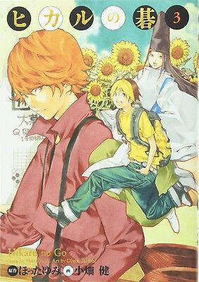 Yumi Hotta / Takeshi Obata manga: Hikaru no Go Complete Edition vol.3 Japan