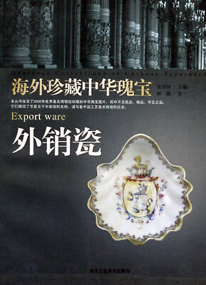 Chinese Treasures from Famous Oversea Museums:  Export Porcelain