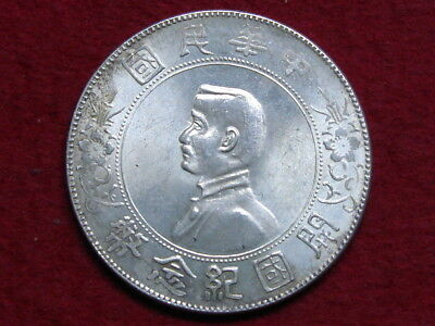 2368: China 1 Dollar 1927 func. selten