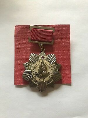 Russia Order Of Kutuzov Unknown Piece Probably A Restrike