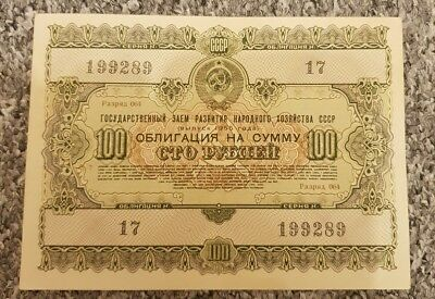 USSR, Soviet Russian  Loan Bond Certificate 100 Roubles 1955