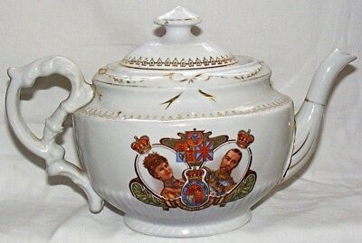 Rare Coronation Teapot Commemorating King George V and Queen Mary -  1911