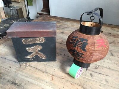 Antique Japan Lantern Asian Antique Japanese paper Chouchin 1800s H229