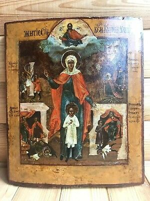 "Antique 19c Russian Hand Painted Wood Icon ""Kirik and Yolita in the Life"" RAR"