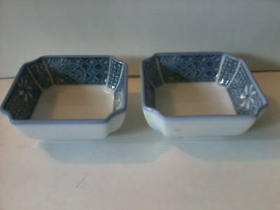 PAIR of Vintage Japanese Porcelain Sushi Dipping Bowls Continental Airlines