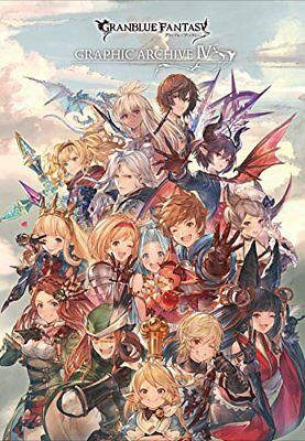 GRANBLUE FANTASY GRAPHIC ARCHIVE IV game book japanese