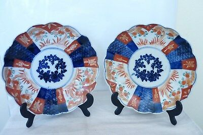 Antique Japanese Imari Early 19th Plates Pair The Same