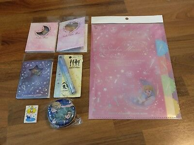 Sailor Moon - Sammlung OVP - Mappe, Post-it, Schere, Radiergummi - aus Japan