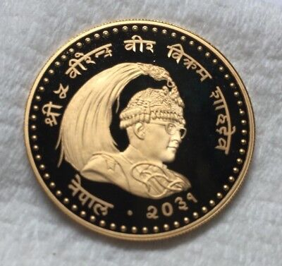 Nepal 1974 Year of Child 10 Asarphi Gold Coin