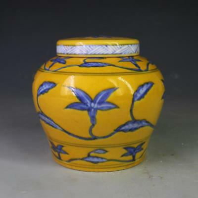 Chinese ancient antique hand make Yellow flower floral canister