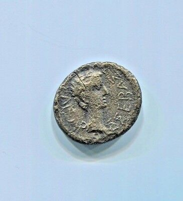 Kingdom Of Thrace - Augustus And Rhoemetalkes I, Ca. 11 Bc - 12 Ad, Ae 19