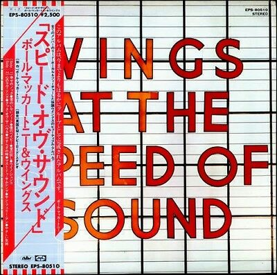 PAUL MCCARTNEY & WINGS WINGS AT THE SPEED OF SOUND CD MINI LP w/OBI [NEW]