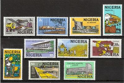 NIGERIA 1973-74 PICTORIAL DEFINITIVES to 2N LITHO 6mm IMPRINT UNMOUNTED MINT
