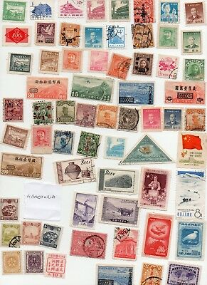 CHINA Stamps 58 plus 7 Manchuria all different and off paper