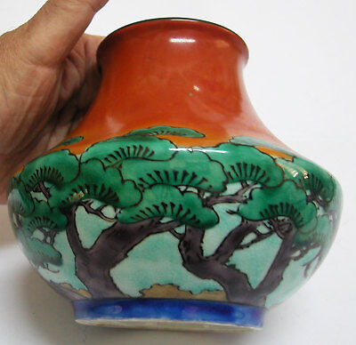 A Gorgeous Orange Green Blue Antique Porcelain Hand Painted And Marked Vase