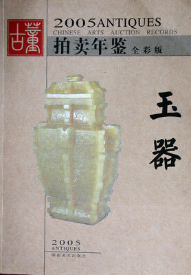2005 Chinese Antiques & Art Auction Records: Jade