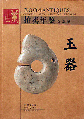 2004 Chinese Antiques & Art Auction Records: Jade