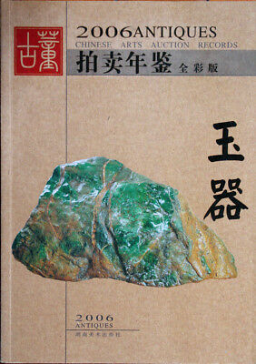 2006 Chinese Antiques & Art Auction Records: Jade