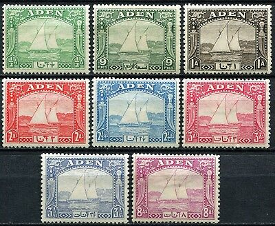 """Aden 1937 """"Dhows"""" issue, SG 1 - 8, Mint Hinged short set, CV £70"""
