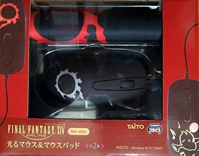 NEW Final Fantasy XIV Gleaming Mouse & Mouse Pad Meteo mark ver. TAITO Japan F/S