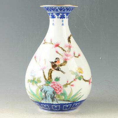 Chinese Porcelain Hand-Painted Bird & Flower Vase W Qianlong Mark GL842