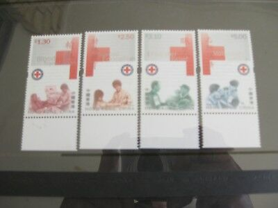 Set of 4 x mint Hong Kong , china stamps (2000) Red ross issue