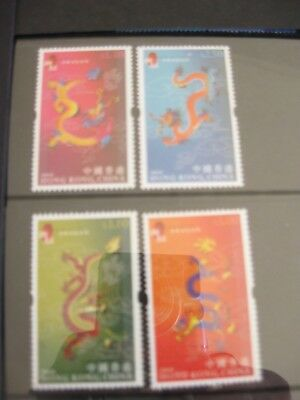 Set of 4 x mint Hong Kong, China stamps (2000) Year of the Dragon issue
