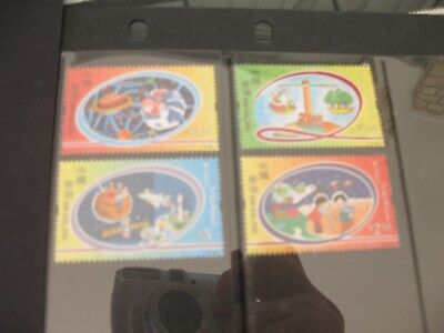 The New millenium: Set of 4 x mint Hong Kong, China stamps (2000)