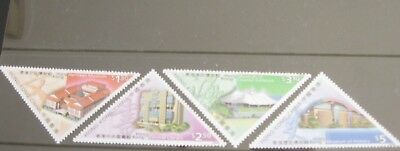 Set of 4 x mint Hong Kong, China stamps (2000) Heritage Mueusm issue
