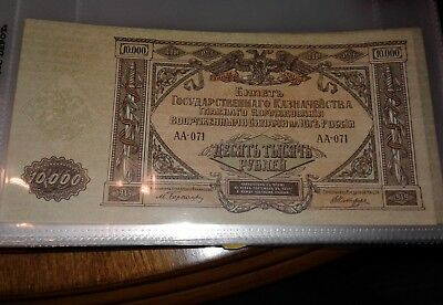 SOUTH RUSSIA - 10000 RUBLEY RUBLES 1919 - Banknote Note - P S425a uncirculated