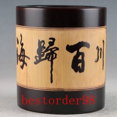 Chinese Exquisite Bamboo Hand Carved Words Pattern Brush Pot RB025+b